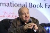"""وحيد حامد: تغاضيت عن مرحلة الإخوان مع السادات فى """"الجماعة 2"""""""