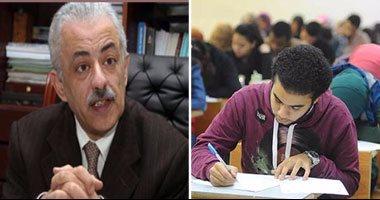 """وزارة التعليم: """"المدرسة اللي تطلب تمن طباعة البوكليت بلغوا عنها"""""""
