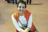 نشطاء: وصول جثمان الناشطة سناء يوسف اليوم إلى مطار القاهرة