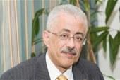 بالفيديو طارق شوقي: لن أمس مجانية التعليم