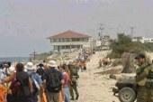 انطلاق صافرات الإنذار في مستوطنات بقطاع غزة