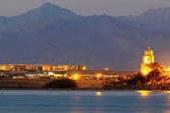 محافظ جنوب سيناء يشهد المؤتمر التنسيقي الرابع للسياحة العلاجية