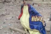 حراس المطرية يحاولون إنقاذ الموقف بتغطية رمسيس بالبطانية