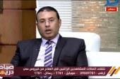 """بالفيديو.. عميد """"القومي للكبد"""": احذروا الحلاق"""
