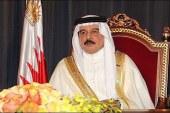 """اليوم.. عاهل البحرين يزور القاهرة ويلتقي """"السيسي"""""""