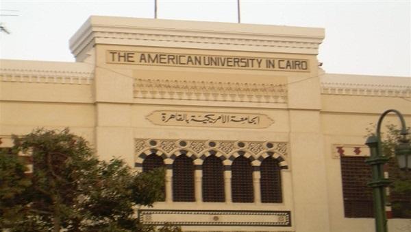 الجنيه يهزم الدولار بالجامعة الأمريكية.. المصروفات بالعملة المحلية للمصريين فقط