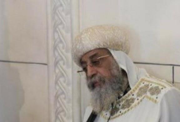 البابا تواضروس:الضربة الجوية لمنابع الإرهاب فى ليبيا ثأر لمصر كلها