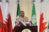 """متحدث """"التحالف العربي"""": مصر لم تعرض إرسال قوات برية لليمن"""