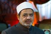 شيخ الأزهر لقادة القمة العربية الأمريكية: ننتظر منكم قرارات حاسمة ضد الإرهاب