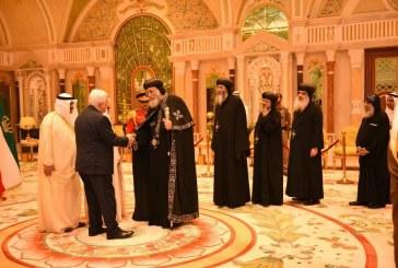 مأدبة غداء بالكويت على شرف البابا تواضروس