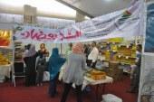 محافظ الاسكندرية يفتتح معرض اهلا رمضان برعاية الرئيس السيسى