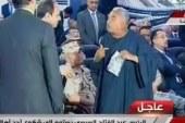 """الحاج حمام للرئيس السيسى: """"فقرنا لا يقف ضد محبتك"""""""