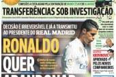 أبولا البرتغالية: رونالدو يقرر الرحيل عن ريال مدريد الإسبانى