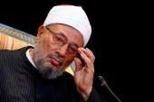 """صحيفة """"عكاظ"""": السعودية تبدأ إجراءات صارمة ضد كتب يوسف القرضاوي"""