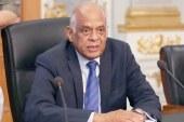 رئيس البرلمان المصرى : لن نصمت ولن يستطع أحد غَّل أيدينا ولا تخيبوا آمال المواطنين فالناس انتظرت كثيرا