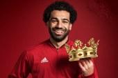 محمد صلاح يغادر القاهرة غداً لانضمام لليفربول بعد سداسية النيجر