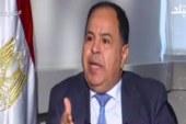 وزير المالية: الحكومة لديها خطة لزيادة الأجور خلال العام المالى الحالى