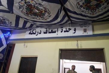 بتبرع من عائله ابوحميد.. افتتاح وحدة اسعاف درنكة