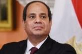 الرئيس يترأس مجلس الأمن القومى ويحدد إجراءات مواجهة تهديدات التدخل العسكرى بليبيا