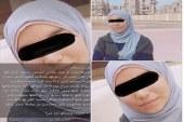 كشف غموض طالبة كلية الخدمة الاجتماعية المختفيه باسيوط وعودتها بعد هروبها وزواجها سرا