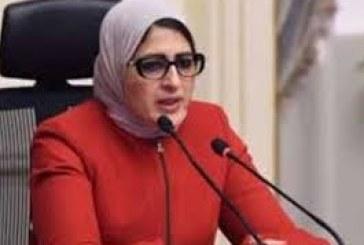 وزيرة الصحة: بدء علاج مصابى الحالات الحرجة بفيروس كورونا ببلازما المتعافين