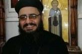 وفاة القس بيشوى عياد كاهن كنيسة العذراء بعزبة النخل متأثرًا بإصابته بكورونا