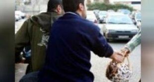 سرقة حقيبة معلمة من امام مجمع المعلمين
